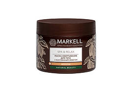 Маска-обертывание для тела Markell Spa Relax Шоколад, 300 мл арт. 17705
