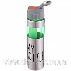 Бутылка для напитков My Bottle 700 ml серо/зеленая