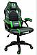 Геймерское, компютерное, игровое кресло Extreme EX, фото 3