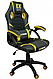 Геймерское, компютерное, игровое кресло Extreme EX, фото 4