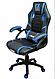 Геймерское, компютерное, игровое кресло Extreme EX, фото 2