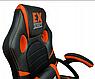 Геймерское, компютерное, игровое кресло Extreme EX, фото 5