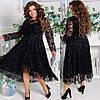 Красивое приталенное женское платье с отделкой сетки с узором  48-50, 52-54, 56-58, 60-62, фото 2