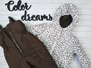 Зимний детский костюм курточка+штаны Принт Леопард+корич.