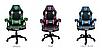 Геймерское, компютерное, игровое кресло Extreme EX, фото 7