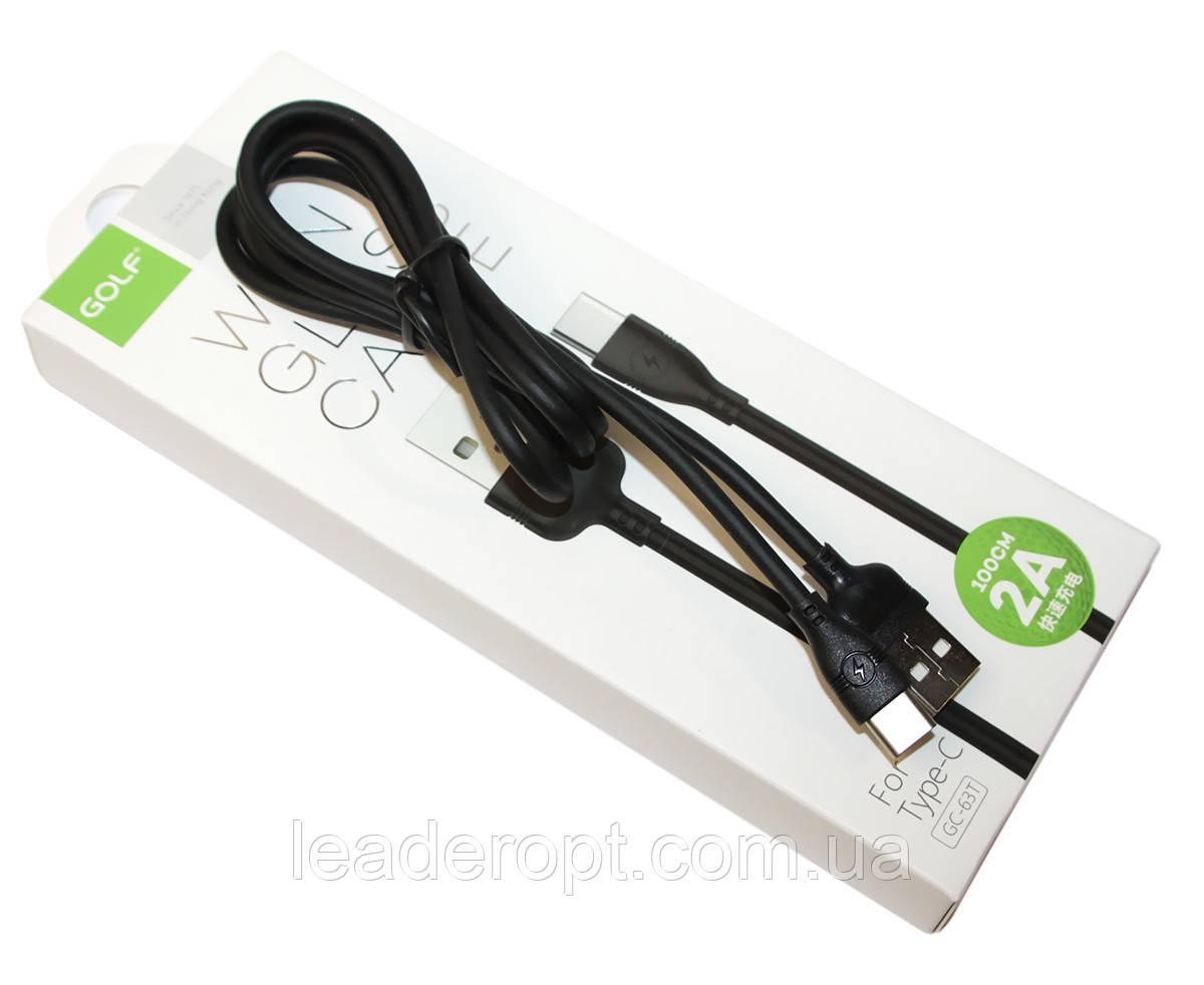 [ОПТ] Дата кабель синхронизации GOLF GC-63 Wine Glass Type-C 1 м для зарядки и передачи данных