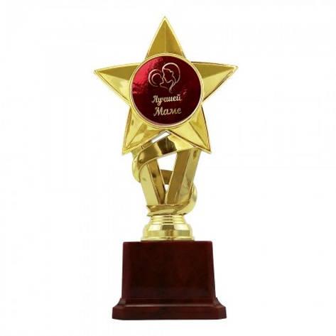 Статуэтка Золотая Звезда Лучшей маме, фото 2
