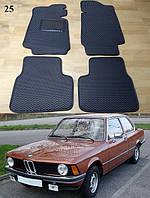 Коврики ЕВА в салон BMW 3 E21 '75-83