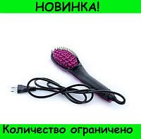 Электрическая расческа-выпрямитель для волос Simply Straight HQT-906B!Розница и Опт