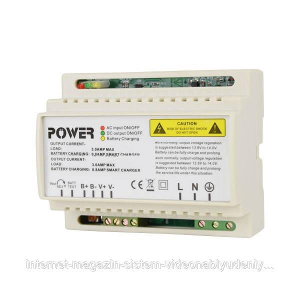 Блок питания импульсный Full Energy BBGP-123DIN