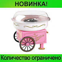 Аппарат для сладкой ваты BIG Cotton Candy Maker!Розница и Опт