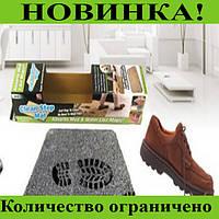 Супер-впитывающий при дверной коврик Super Clean mat!Розница и Опт