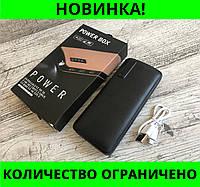 POWER BANK 50000 mah 3 USB / экран / фонарик!Розница и Опт