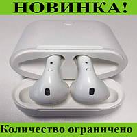Беспроводные наушники Bluetooth HBQ i7S TWS AirPods белые!Розница и Опт