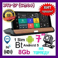 "GPS навигатор-видеорегистратор DVR T7 Android 5. Видеорегистратор (CM84) 7"" с камерой заднего вида 3G WiFi GPS"