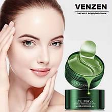 Гидрогелевые патчи с водорослями Venzen Eye Mask Seaweed Hydrating для глаз - 60 шт