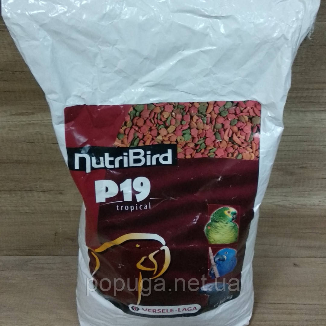 Versele-Laga NutriBird P19 ОРИГИНАЛ, Tropical РАЗВЕДЕНИЕ корм для попугаев