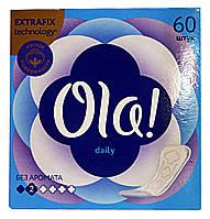 Ежедневные прокладки Ola! Daily без аромата (2 к.) - 60 шт.