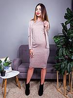 Пудровый женский модный костюм: платье и накидка размер 42