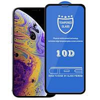 Защитное стекло 10D для iPhone 11 Pro / X / Xs Черный