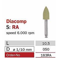 Полировальная головка ортодонтическая 183RA для у/н DIACOMP