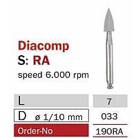 Полировальная головка ортодонтическая 190RA для у/н DIACOMP