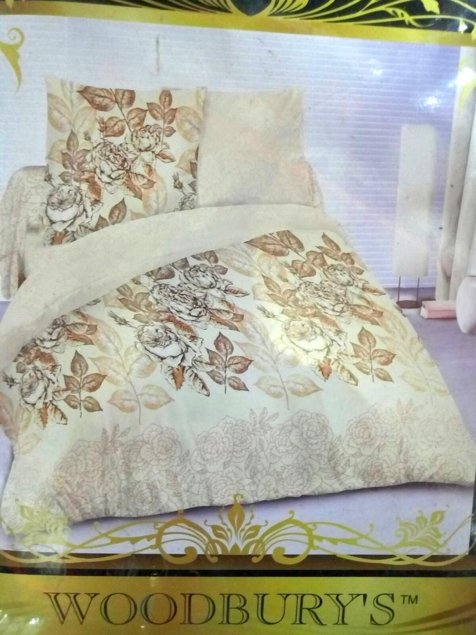 Комплект постельного белья Woodbury's (Пакистан ) Евро 6667 Wb
