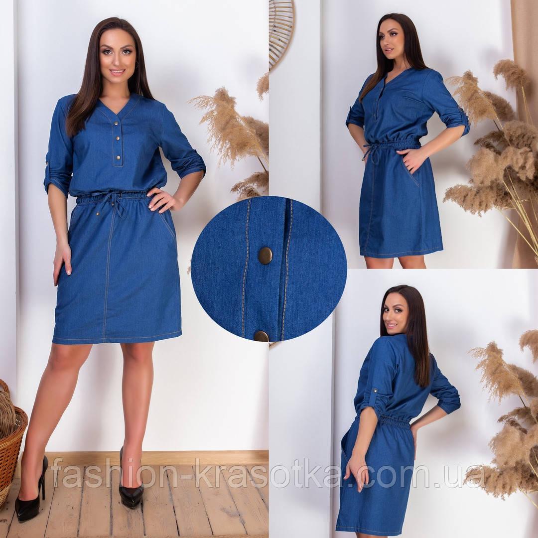 Модное женское платье,ткань джинс,размеры:48-50,52-54.56-58.