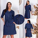 Модное женское платье,ткань джинс,размеры:48-50,52-54.56-58., фото 2