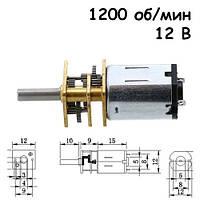 Мотор редуктор микро моторчик 12GAN20 1200 об/мин 12В