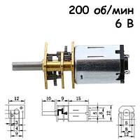Мотор редуктор микро моторчик 12GAN20 200 об/мин 6В