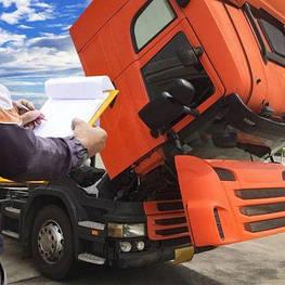 Сервис грузовых автомобилей в Гайсине