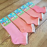 """Носки для девочки оранжевые """"Лето"""", размер 16 / 3-4 года"""
