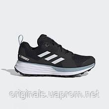 Женские кроссовки Adidas Terrex Two Trail Running EH1843 2020