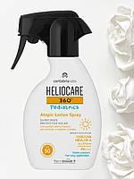 Детский солнцезащитный лосьон-спрей для атопической кожи SPF 50+ Pediatrics Heliocare 360º Cantabria 250 мл