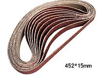 Ленты для шлифмашинки, насадка на болгарку 452 х 15 мм