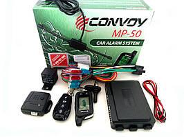Автосигналізація Convoy MP-50