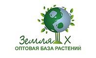 """Садовый Центр """"Земля Х"""""""