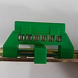 Клемма мостик универсальная с поворотной дин-рейкой 10 отверстий ST969, фото 2