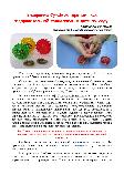 """Массажный шарик-ежик """"Су Джок"""" с 2 кольцами для пальцев и ладоней, диаметр 2 см., фото 8"""