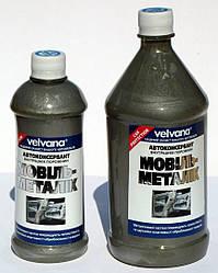 Мовиль Velvana-металик  0,8  кг