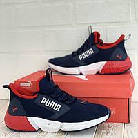 Кроссовки спортивные PUMA Retaliate мужские кросовки весенние