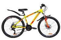 "Велосипед 26"" Discovery TREK AM 14G DD St с крылом Pl 2019 (желтый (м))"