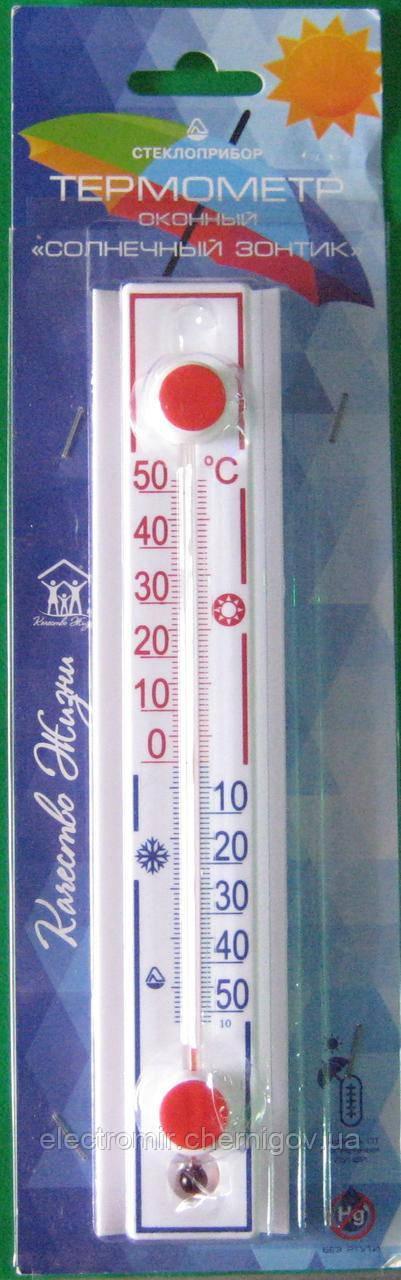 Термометр побутової віконний Сонячний парасолька