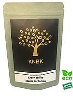 Зеленый кофе с кардамоном Classic 100 г. молотый (для похудения), фото 1