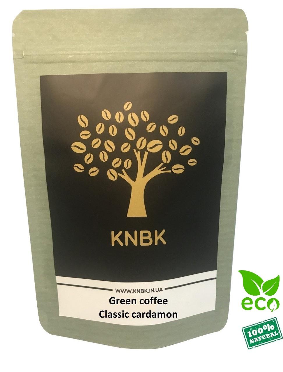Зеленый кофе с кардамоном Classic 100 г. молотый (для похудения)