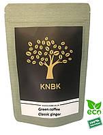 Зеленый кофе с имбирем Classic 100 г. молотый (для похудения), фото 1