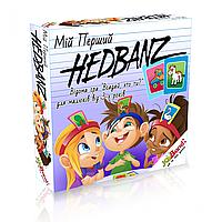 Настільна гра JoyBand Мій перший Хедбенс ( 86800 )