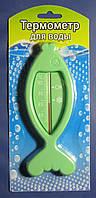 Термометр для воды в виде рыбы