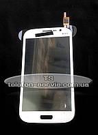 Сенсорный экран Samsung I9080, I9082 Galaxy Grand Duos белый